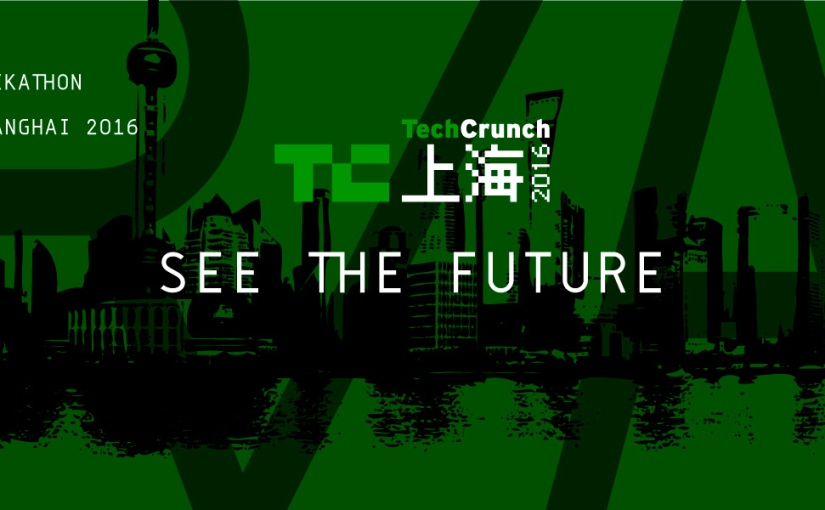 TechCrunch 2016 Shanghai